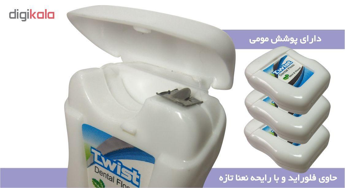 نخ دندان تویست مدل Mint & Waxed طول 50 متر بسته 3 عددی main 1 1
