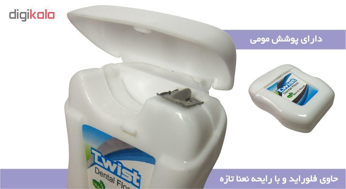 نخ دندان تویست مدل Mint & Waxed طول 50 متر main 1 4