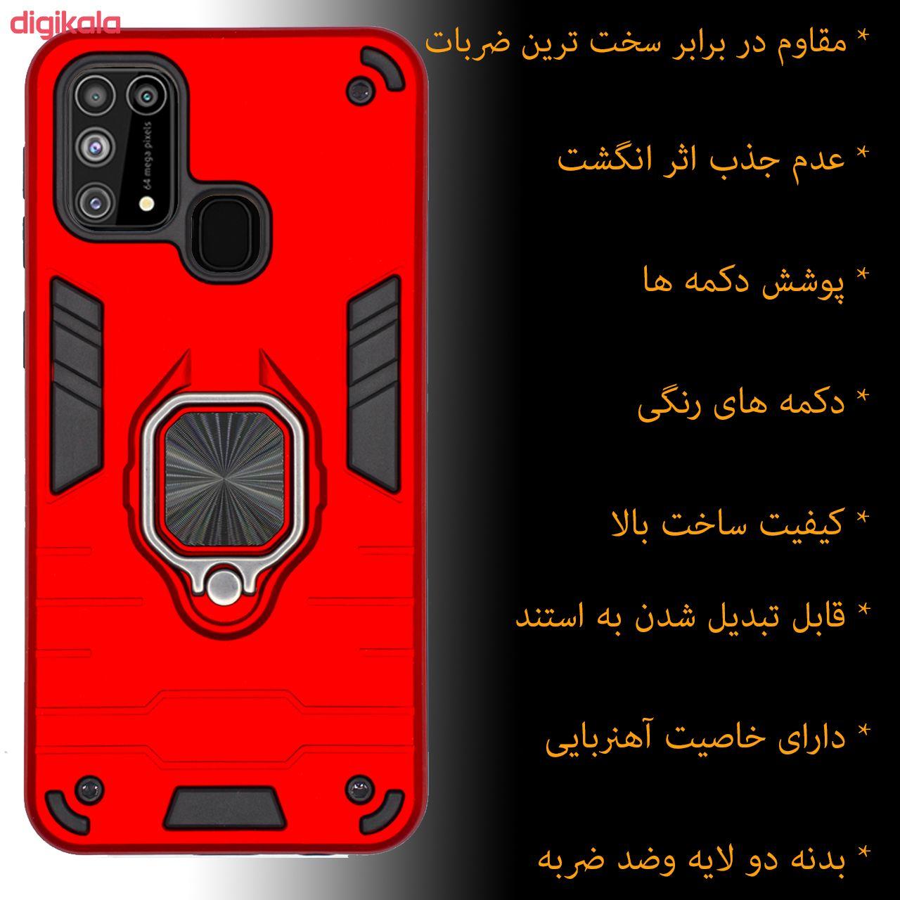 کاور کینگ پاور مدل ASH22 مناسب برای گوشی موبایل سامسونگ Galaxy M31 main 1 2