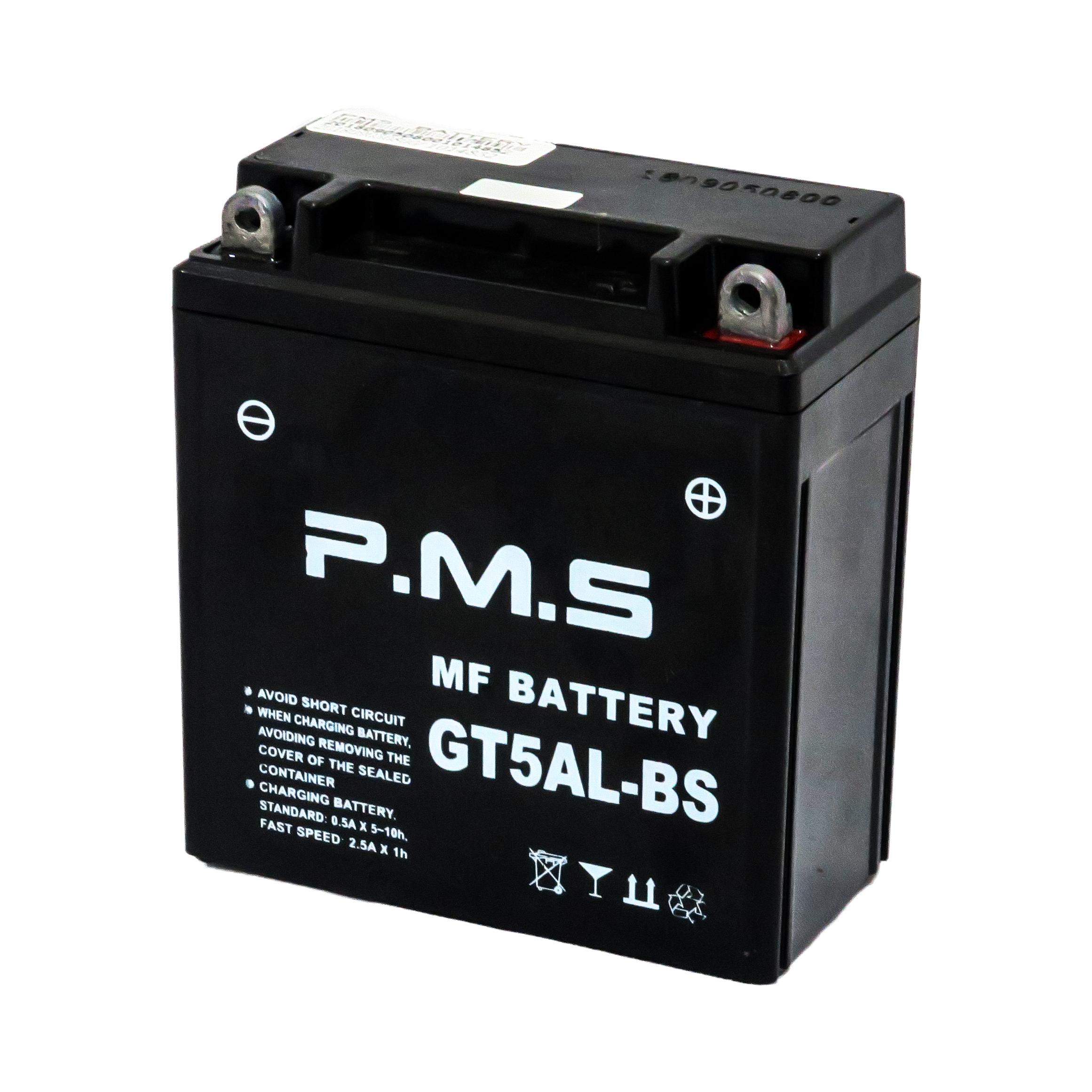 باتری موتور سیکلت پی ام اس مدل 12V5 مناسب برای  وگو و باکسر