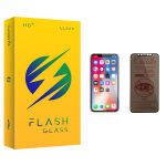 محافظ صفحه نمایش حریم شخصی فلش مدل +HD مناسب برای گوشی موبایل اپل iPhone X
