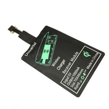 کیت گیرنده شارژر بی سیم مدل SVS KALA مناسب برای دستگاه های دارای درگاه Micro USB |