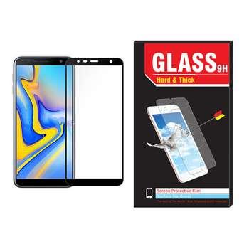 محافظ صفحه نمایش شیشه ای مدل Hard and thick مناسب برای گوشی موبایل سامسونگ Galaxy j4 plus 2018