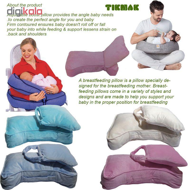 بالش شیردهی تیک مک مدل Baby Pillow main 1 2