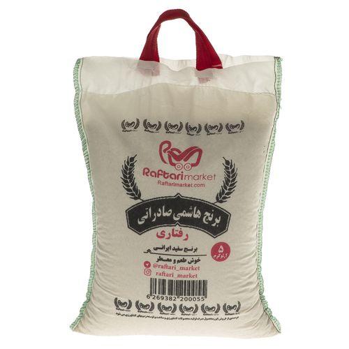 برنج هاشمی صادراتی رفتاری مقدار 5 کیلوگرم