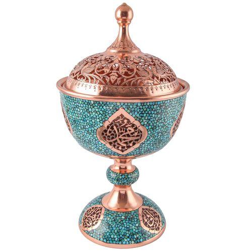 شکلاتخوری فیروزهکوب طرح اسامی مذهبی کد 123058