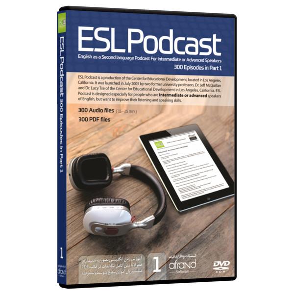 نرم افزار صوتی تقویت مکالمه زبان انگلیسی ESL Podcast 1  انتشارات نرم افزاری افرند
