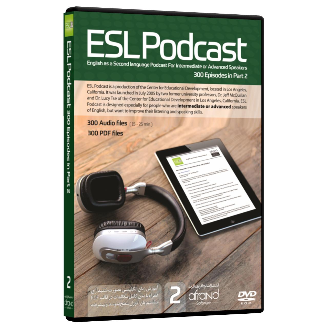 نرم افزار صوتی تقویت مکالمه زبان انگلیسی ESL Podcast 2  انتشارات نرم افزاری افرند