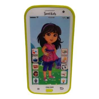 اسباب بازی آموزشی موبایل قصه گوی فارسی مدل DGH GREEN