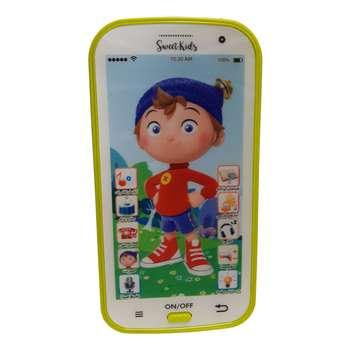 اسباب بازی آموزشی موبایل قصه گوی فارسی مدل PKA GREEN