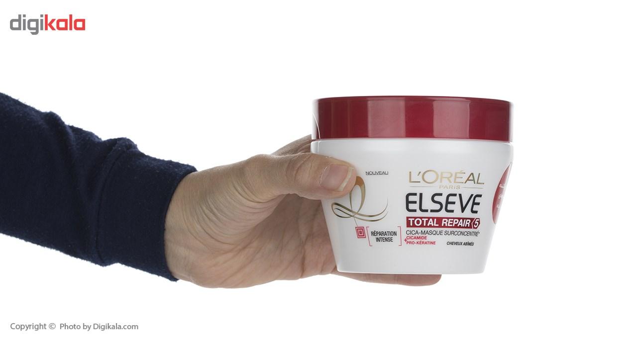 ماسک موی ترمیم کننده لورآل Elseve مدل Total Repair 5حجم 300 میلی لیتر main 1 4