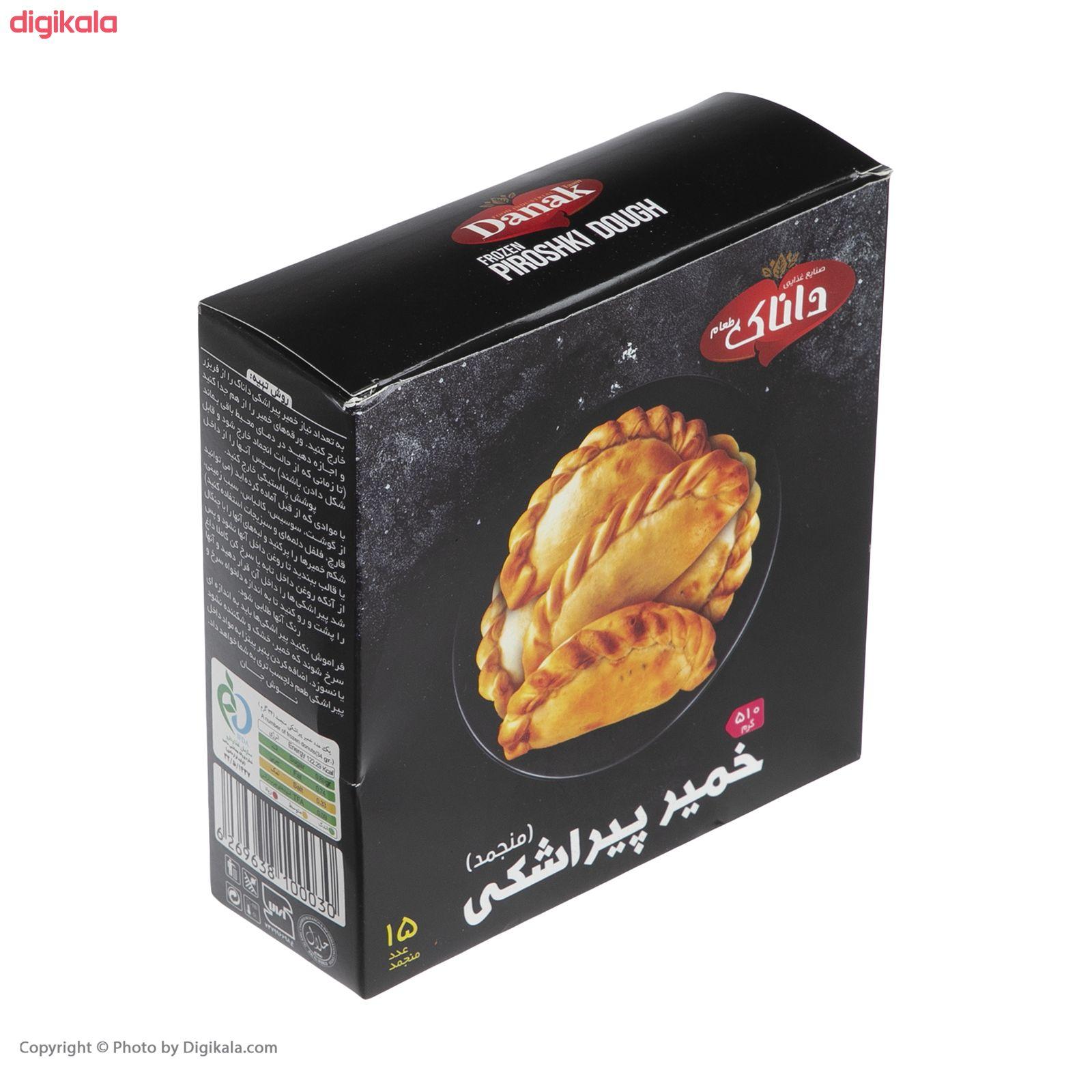 خمیر پیراشکی منجمد داناک - 510 گرم   main 1 2