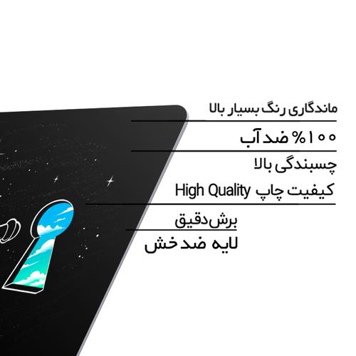 استیکر لپ تاپ ماسا دیزاین طرح کلید مدل STL0108 مناسب برای لپ تاپ 15.6 اینچ