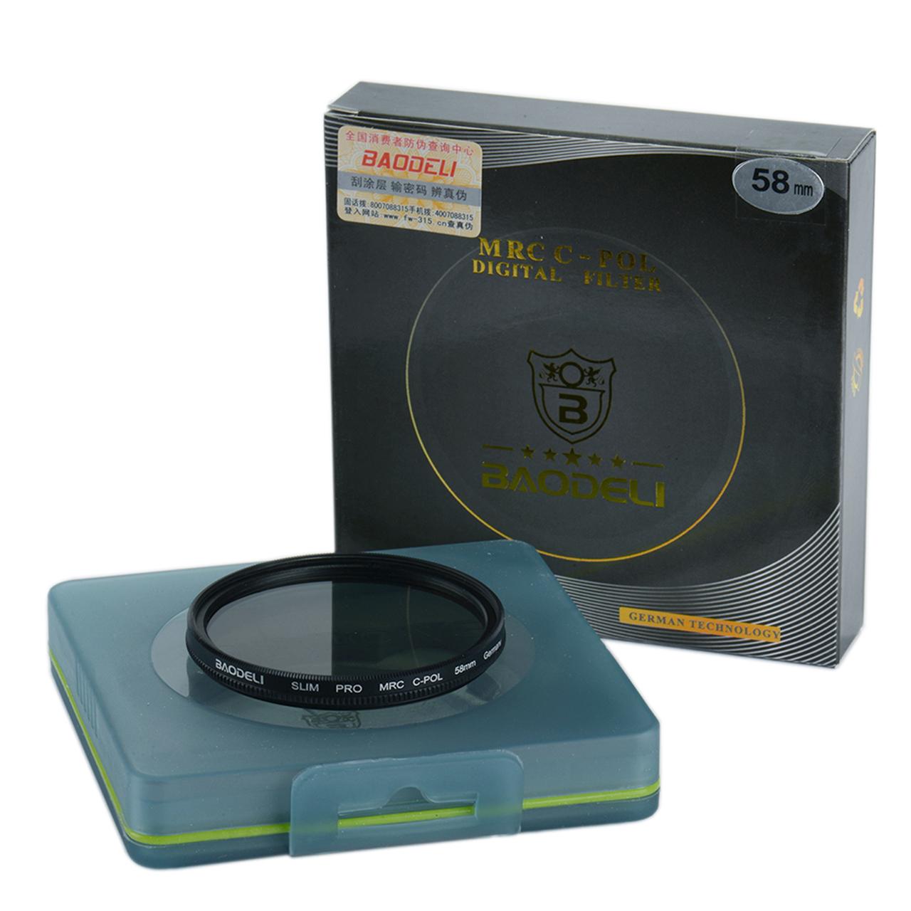 فیلتر لنز بائودلی مدل 58 C - POL