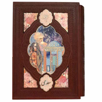 کتاب کلیات سعدی انتشارات پیام عدالت