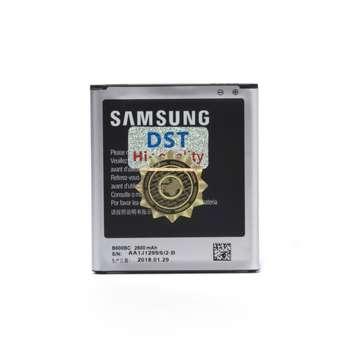 باتری مدل B600BC باظرفیت 2600mAh مناسب برای گوشی موبایل سامسونگ Galaxy S4