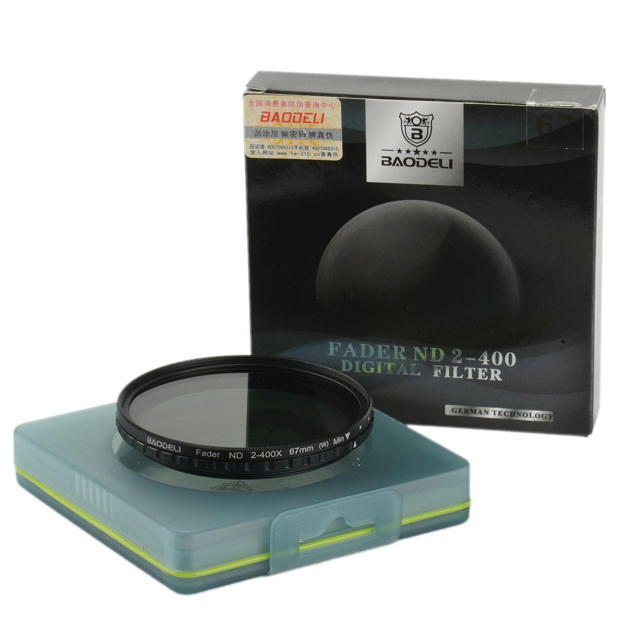 فیلتر لنز بائودلی مدل 67 FADER ND2-400