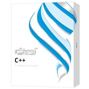 نرم افزار آموزش ++C شرکت پرند