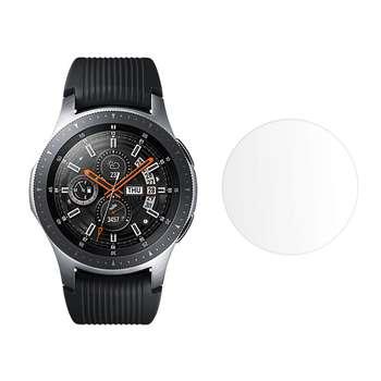 محافظ صفحه نمایش مدل Crys مناسب برای ساعت هوشمند Gear S4
