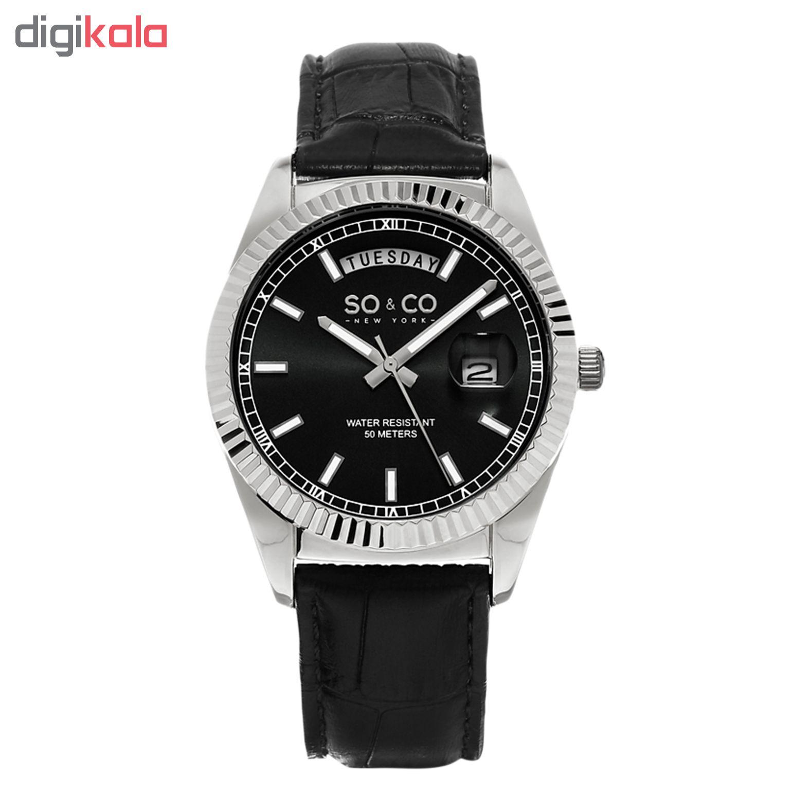 خرید ساعت مچی عقربه ای مردانه سو اند کو مدل 5041.1