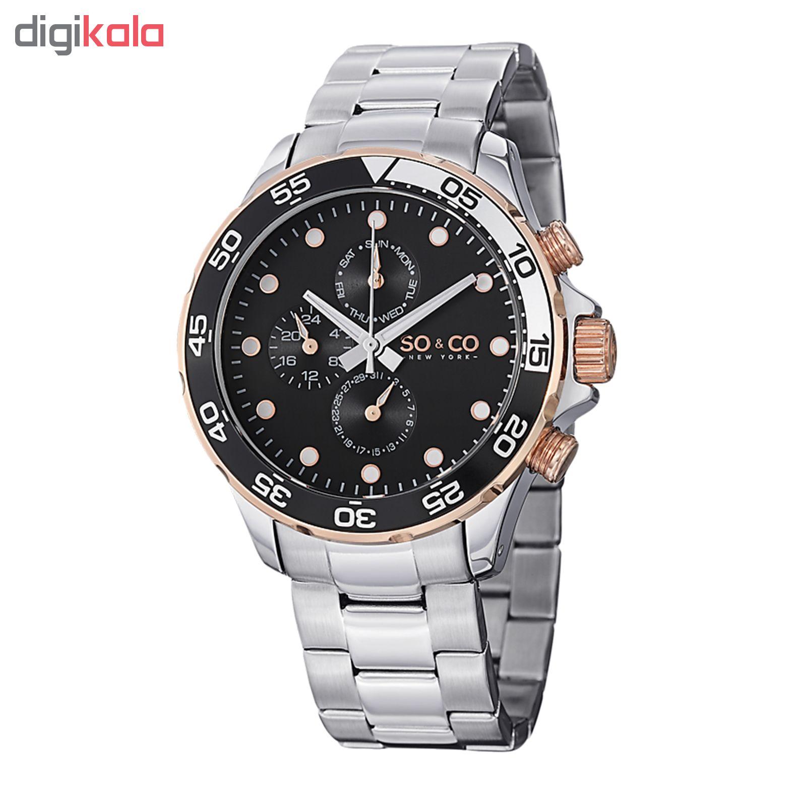 خرید ساعت مچی عقربه ای مردانه سو اند کو مدل 5014.3