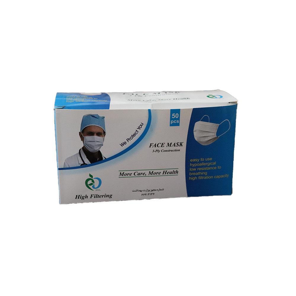 ماسک تنفسی مدل SM992301 بسته 50 عددی