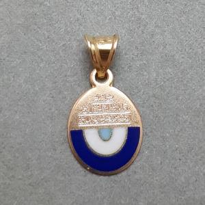 آویز گردنبند طلا 18 عیار دخترانه الماسین آذر مدل CHESH01