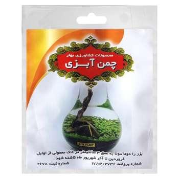 بذر چمن آبزی محصولات کشاورزی بهار کد 12