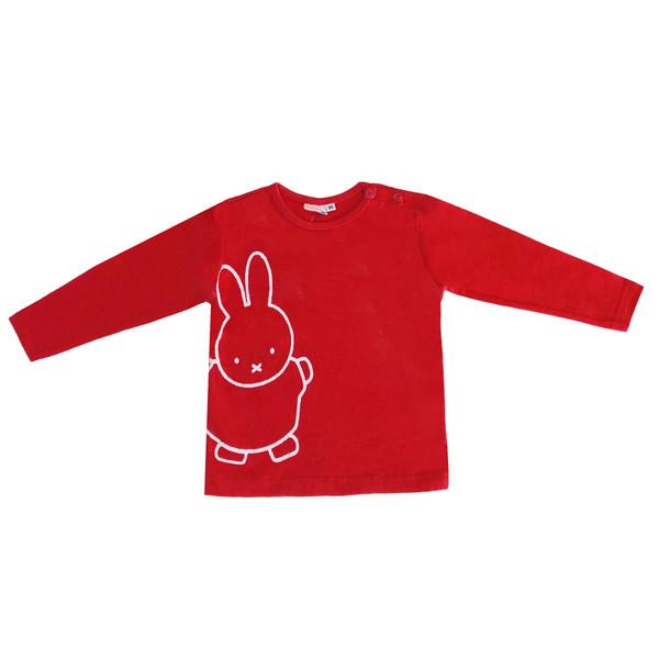 تی شرت بچگانه میفی مدل Little Rabbit