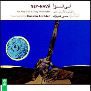 آلبوم موسیقی نی نوا اثر حسین علیزاده
