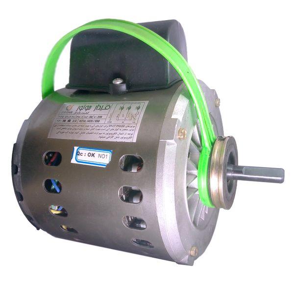 الکترو موتور کولر آبی فیدار مدل 3/4