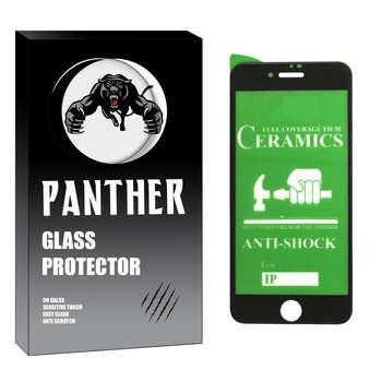 محافظ صفحه نمایش نانو پنتر مدل PCER-02 مناسب برای گوشی موبایل اپل Iphone 6Plus/6Splus