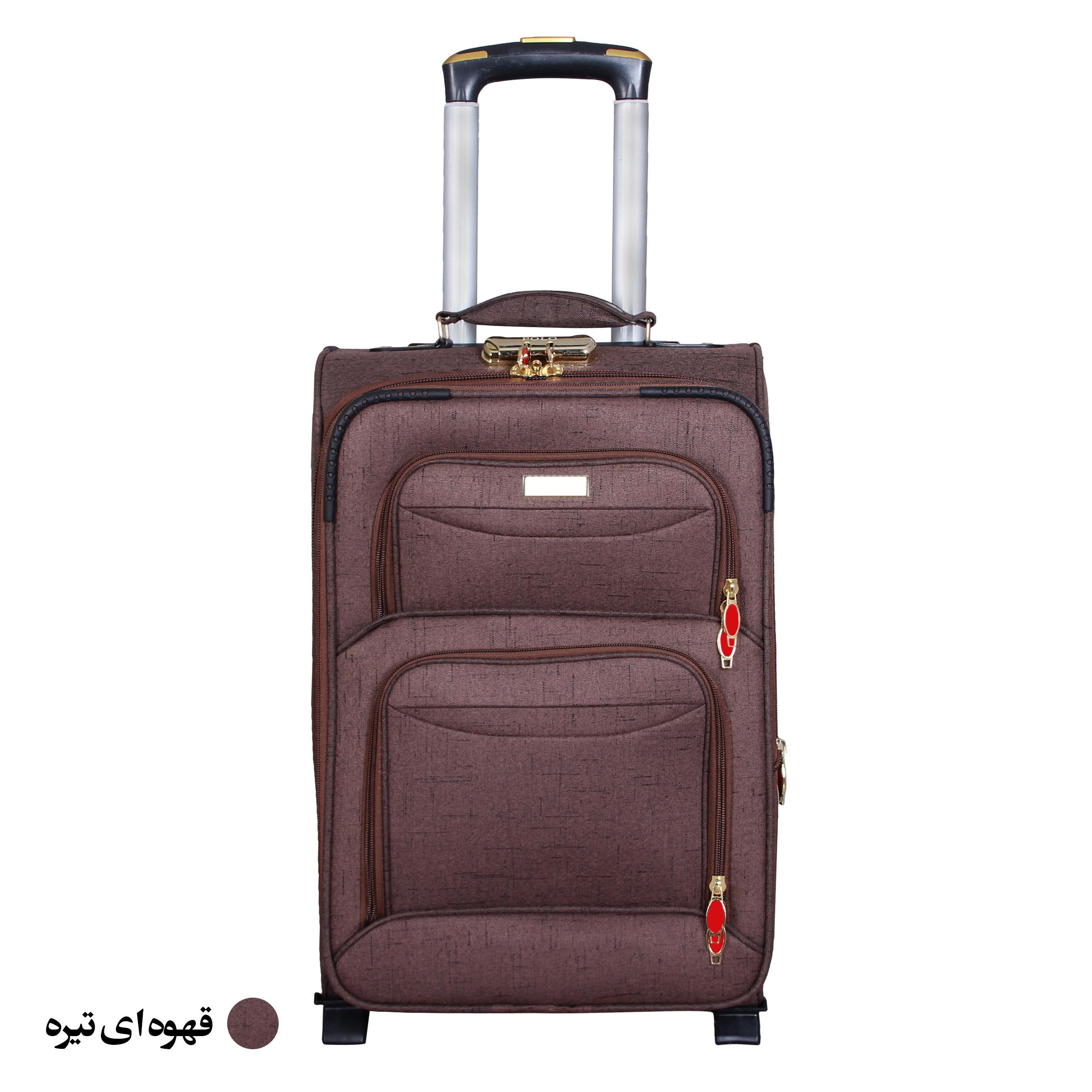 مجموعه سه عددی چمدان مدل 0301A main 1 2