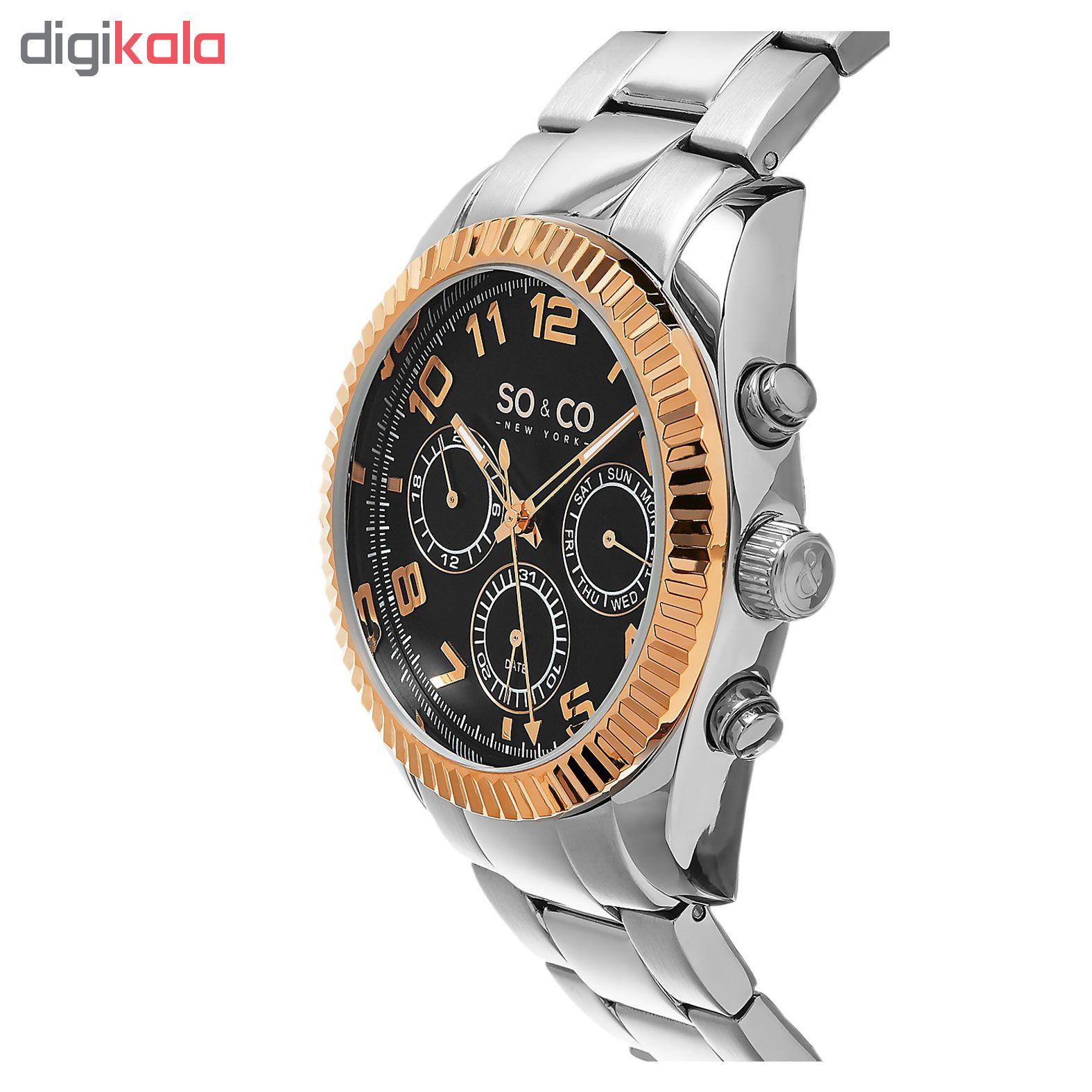 خرید ساعت مچی عقربه ای مردانه سو اند کو مدل 5009.5