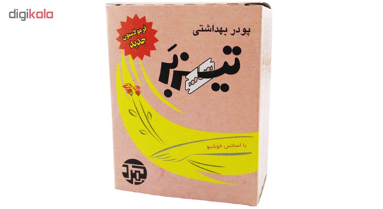 پودر موبر تیزبر همراه با اسانس خوشبو حجم 200 گرم بسته 10 عددی