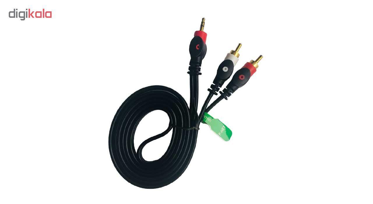کابل 1 به 2 صدا پی نت مدل 3.5-2R طول 1.5 متر main 1 1