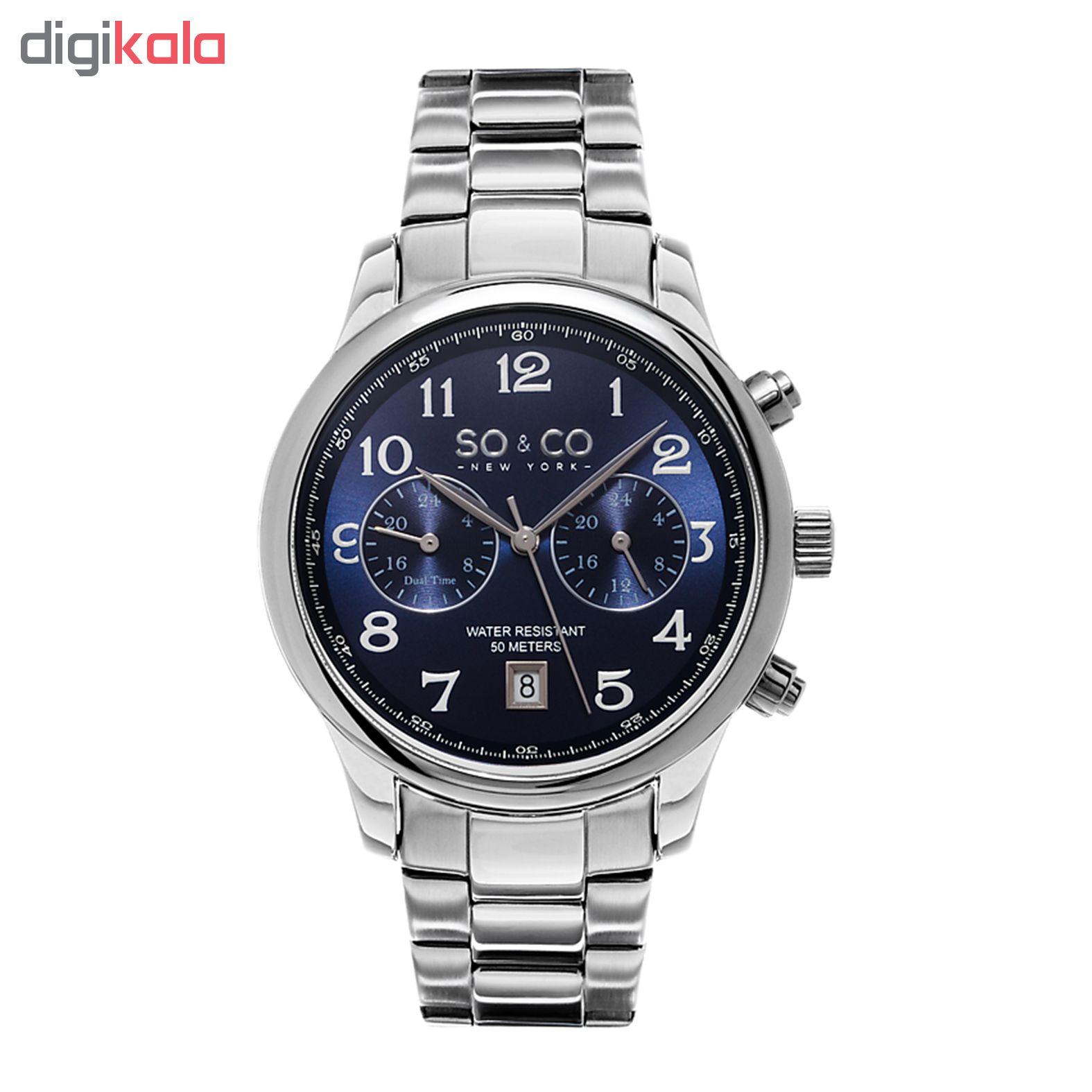 خرید ساعت مچی عقربه ای مردانه سو اند کو مدل 5031.3