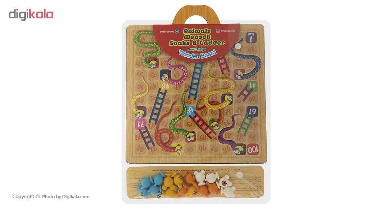 بازی فکری مدل منچ و مار و پله حیوانات