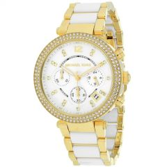 ساعت مچی عقربه ای زنانه مایکل کورس مدل MK6119
