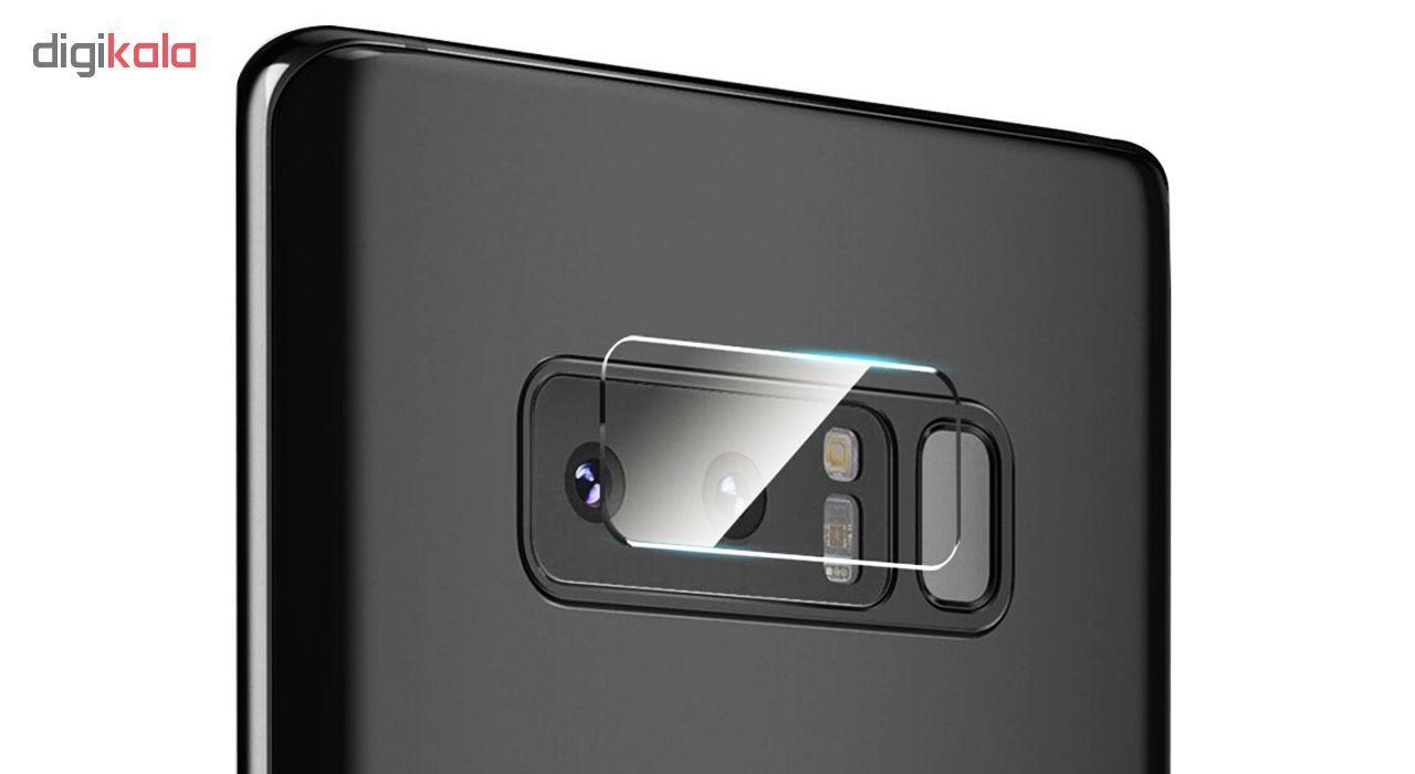 محافظ لنز دوربین شیشه ای موبیلو مدل CL-1 مناسب برای گوشی موبایل سامسونگ Galaxy Note 8 main 1 1