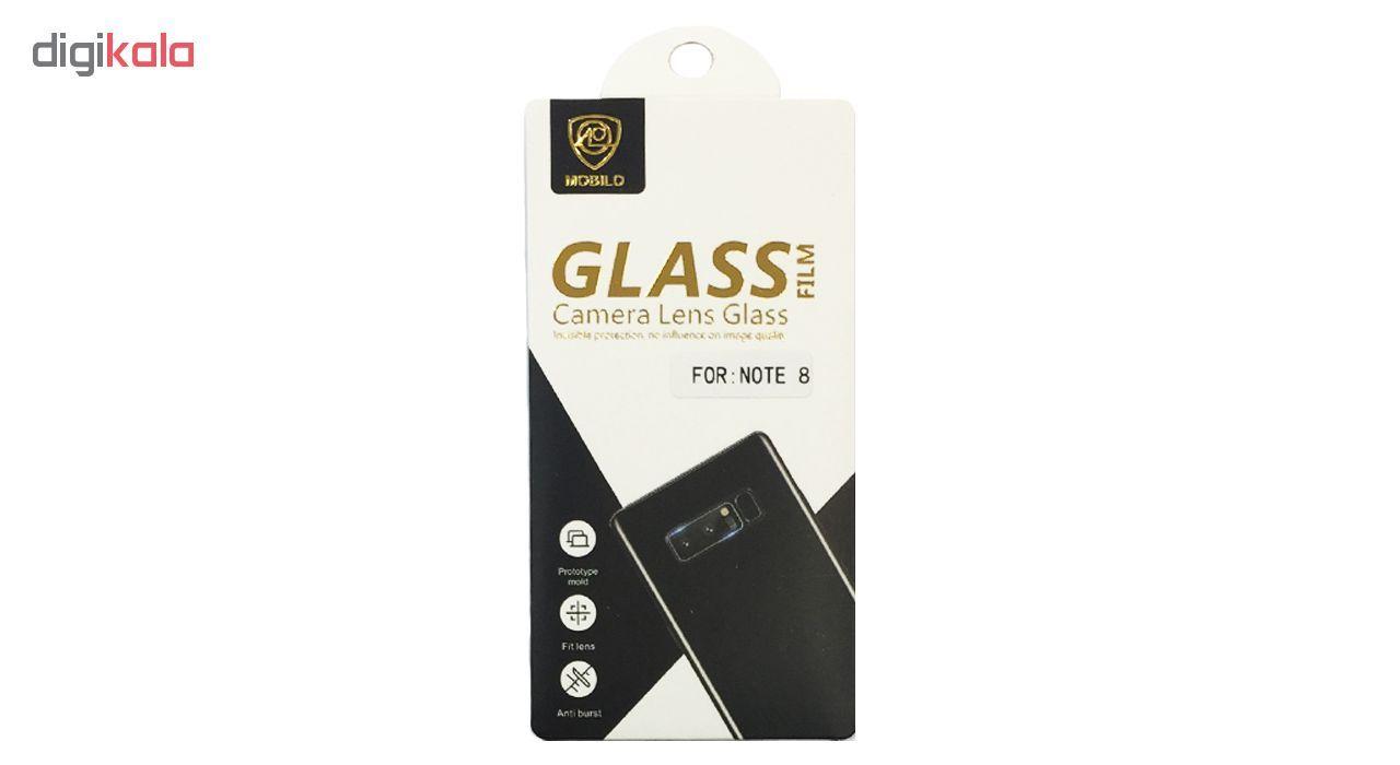 محافظ لنز دوربین شیشه ای موبیلو مدل CL-1 مناسب برای گوشی موبایل سامسونگ Galaxy Note 8 main 1 2