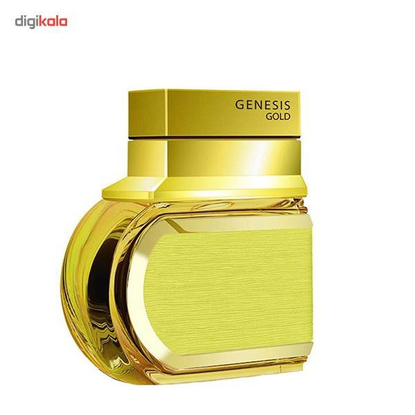 ادو پرفیوم زنانه امپر مدل Genesis Gold حجم 100 میلی لیتر  Emper Genesis Gold Eau De Parfum For Wom