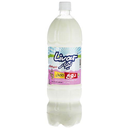 دوغ با طعم کاکوتی لیوار مقدار 1.5 لیتر