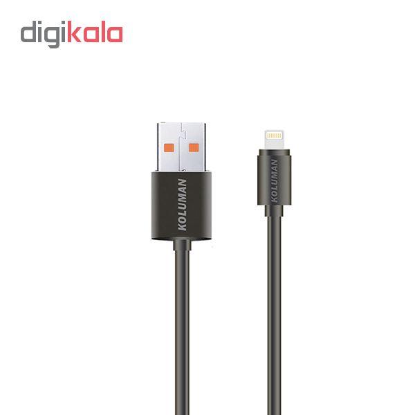 کابل تبدیل USB به لایتنینگ کلومن مدل kd-14 طول 1 متر