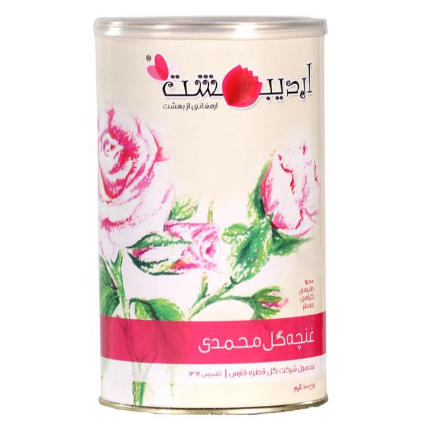 دمنوش غنچه گل محمدی اردیبهشت مقدار 100 گرم