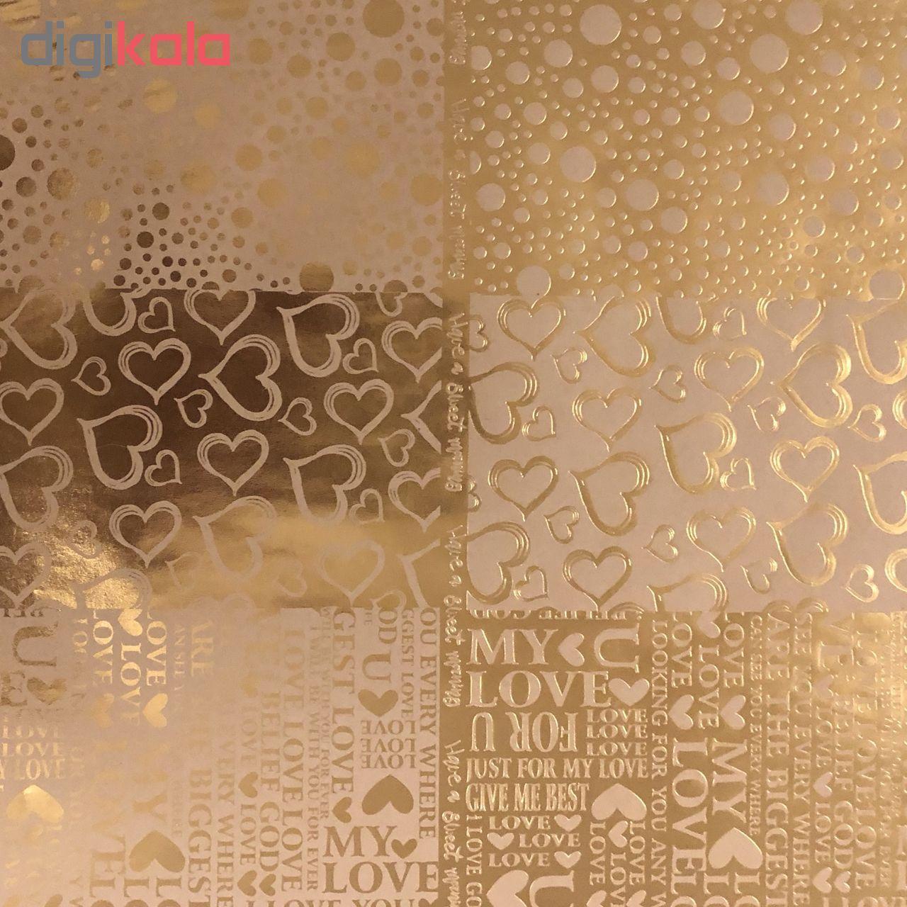کاغذ کادو کرافت طرح قلب طلاکوب بسته 3 عددی main 1 1