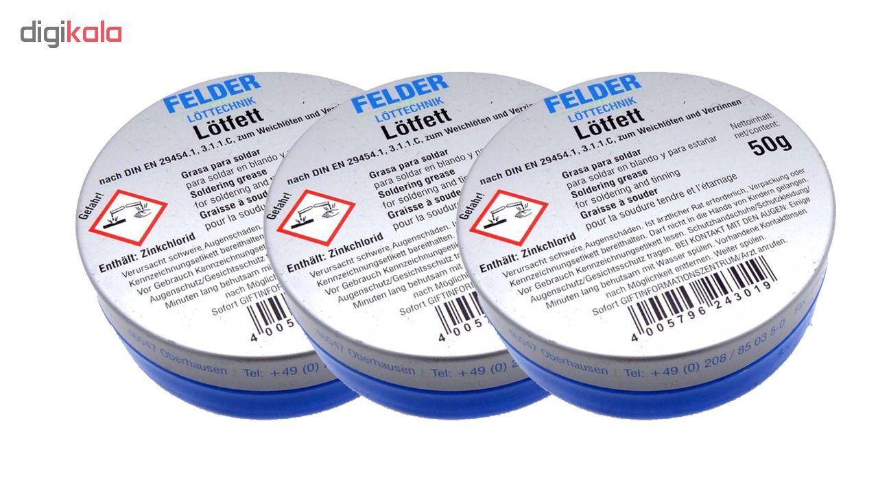 روغن لحیم لاتفت مدل FELDER main 1 1