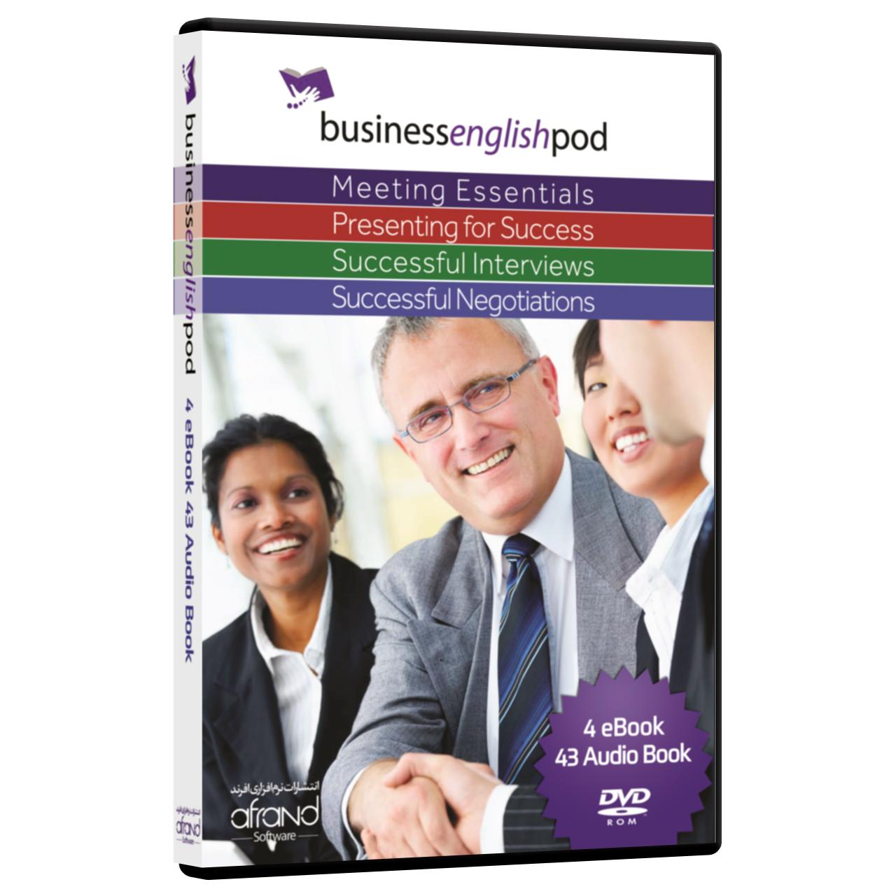 نرم افزار صوتی آموزش زبان انگلیسی تجاری Business English Pod  انتشارات نرم افزاری افرند