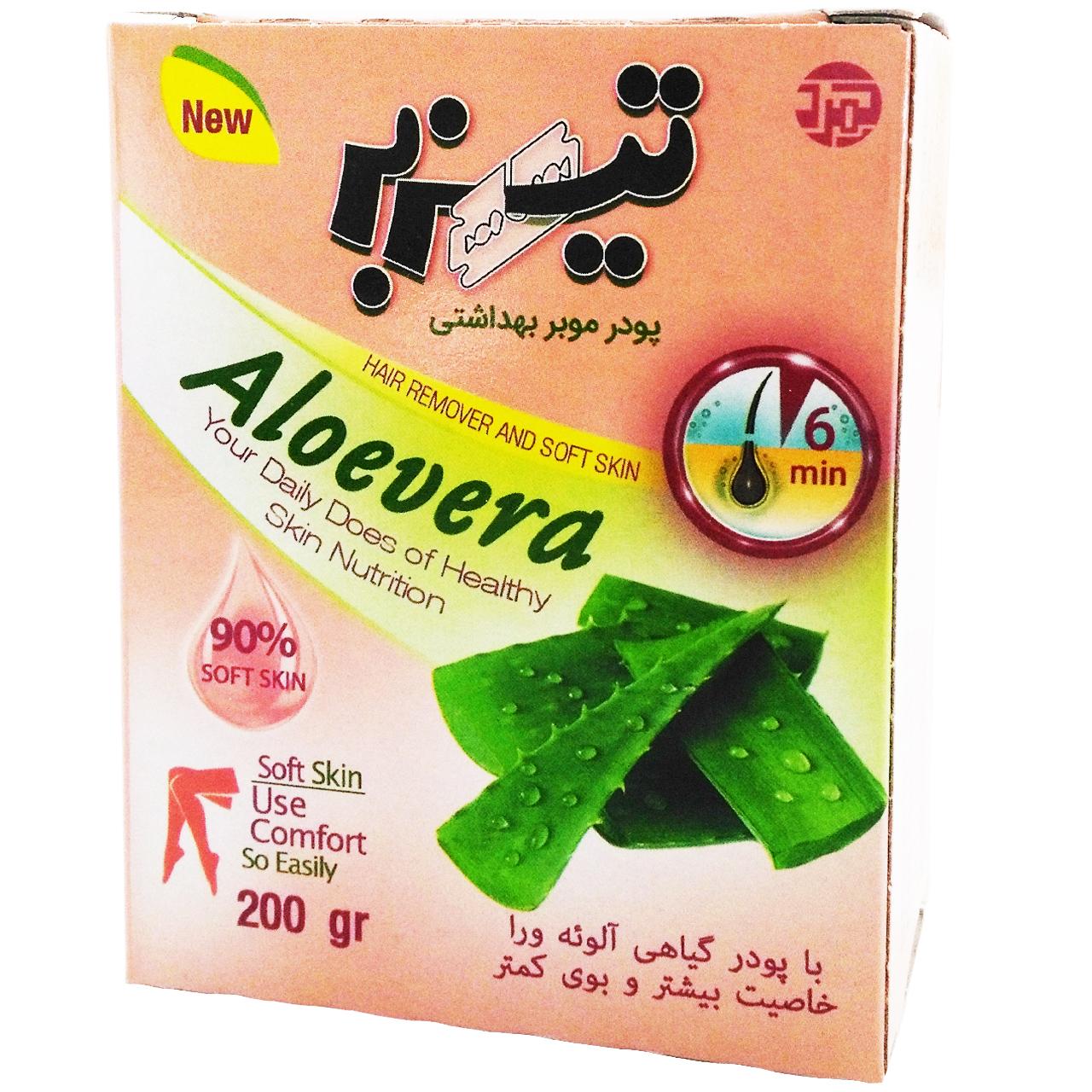 خرید                      پودر موبر تیزبر مدل Aloevera همراه با سانس خوشبو حجم 200 گرم بسته 10 عددی              ✅