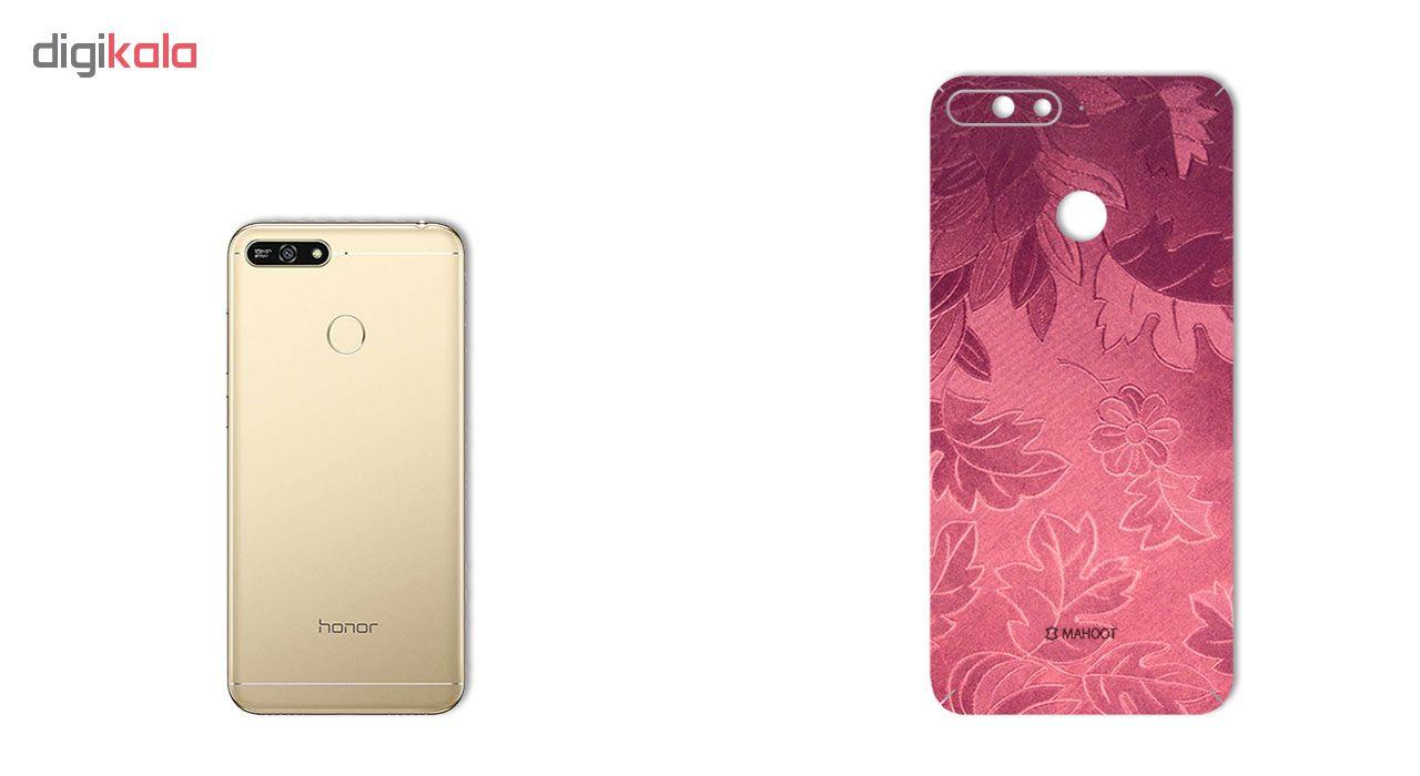 برچسب پوششی ماهوت مدل Wild-flower Texture مناسب برای گوشی  Huawei Honor 7A main 1 2